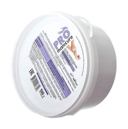 Соль для ванн Белита PRO Manicure Соль-укрепление для ухода за ногтями 500 г