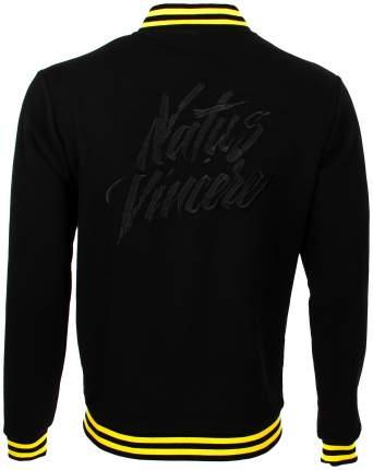 Куртка Natus Vincere Black Yellow