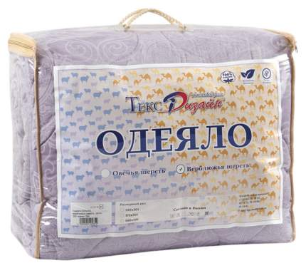 Одеяло Текс-Дизайн шерсть верблюжья двуспальное