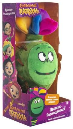 Мягкая игрушка Сказочный Патруль Цветик-Разноцветик 20 см