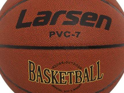 Баскетбольный мяч Larsen PVC7 №7 brown