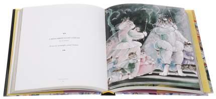 Книга Cats Galore, A Compendium of Cultured Cats