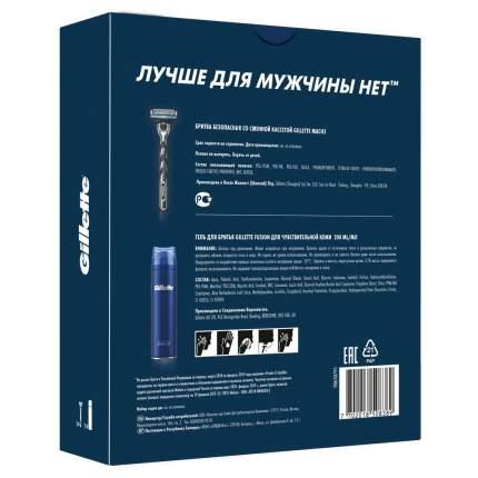 Подарочный набор Gillette Бритва Mach3 + Sensitive Гель для бритья 200 мл