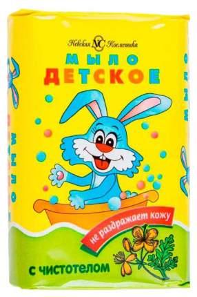 Туалетное мыло Невская Косметика Детское Чистотел 90 гр.