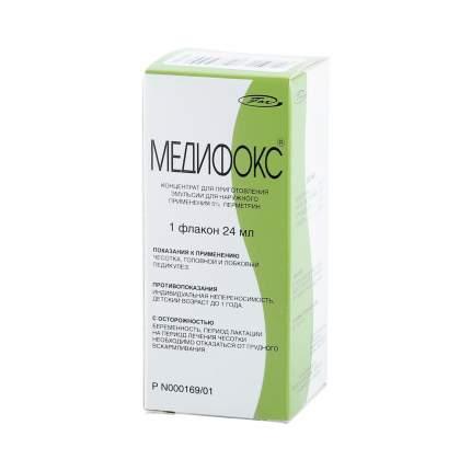 Медифокс концентрат для эмульсии 5 % 24 мл