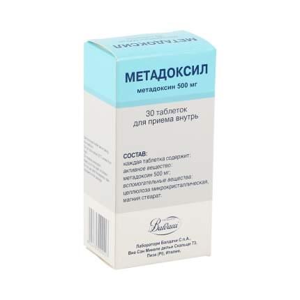 Метадоксил таблетки 500 мг 30 шт.