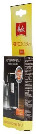 Чистящее средство для кофемашин Melitta PERFECT CLEAN 1500791