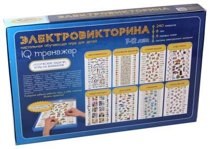 Игра настольная Десятое Королевство Электровикторина. IQ тренажер 3669