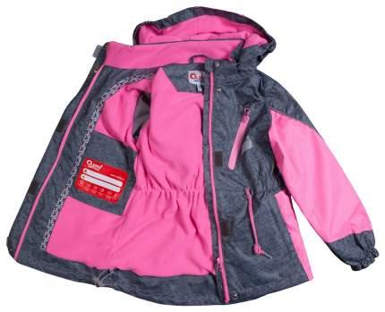 Куртка для девочки OLDOS ACTIVE 17/OA-3JK508-1 Лана розовый/серый р.104