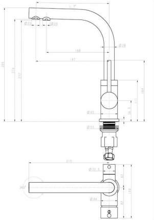 Смеситель для кухонной мойки Paulmark Essen Es213011-401BR Антрацит-бронза