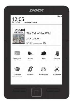 Электронная книга Digma E632 Black