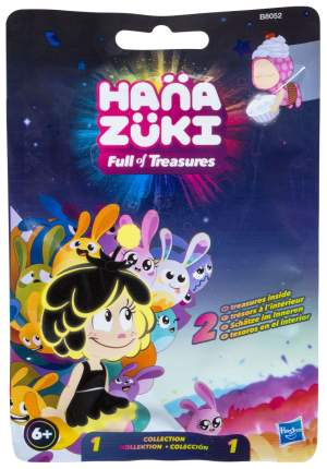Фигурка персонажа Hanazuki Сокровища B8052