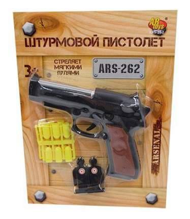 Пистолет штурмовой в наборе с пульками и мишенями, на блистере, 19x4x26,4 см
