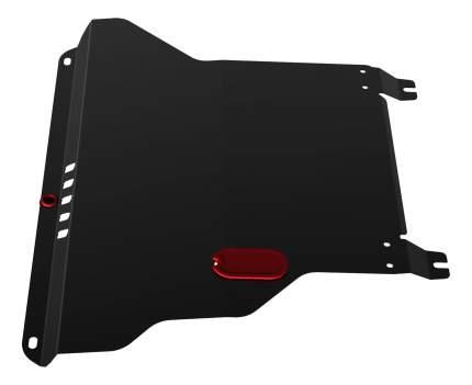 Защита двигателя Автоброня для Volkswagen; Seat; Chery (111.00901.1)