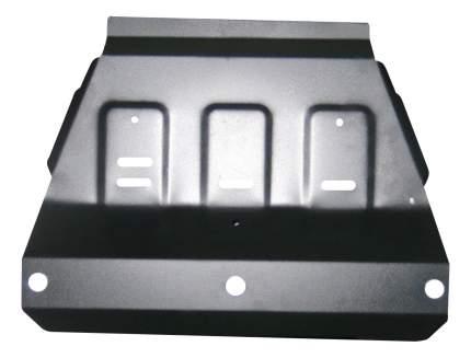 Защита РК (Раздаточной коробки) АвтоБРОНЯ для Volkswagen (111.05853.1)