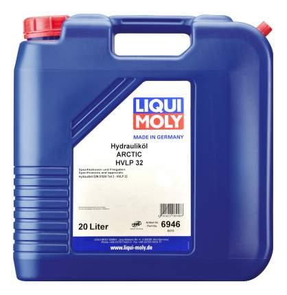 Гидравлическое масло LIQUI MOLY Arctic 20л 6946