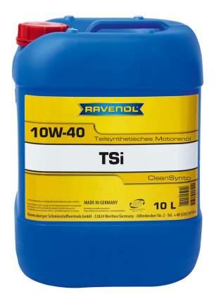 Моторное масло Ravenol TSI SAE 10W-40 10л