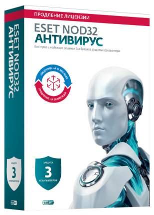 Антивирус ESET NOD32-ENA-2012RN(BOX)-1-1 на 3 устройства 20 мес. или продление на 20 мес.