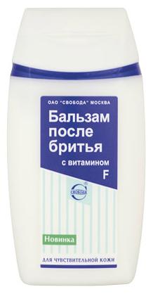 Бальзам после бритья SVOBODA для чувствительной кожи с витамином F 150 мл