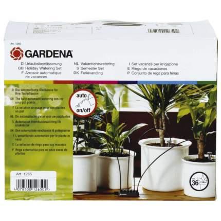 Комплект капельного полива Gardena 01265-20.000.00