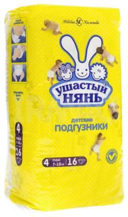 Подгузники Ушастый Нянь Maxi 4 (7-18 кг), 16 шт.