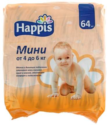 Подгузники для новорожденных Happis Мини 2 (4-6 кг), 64 шт.