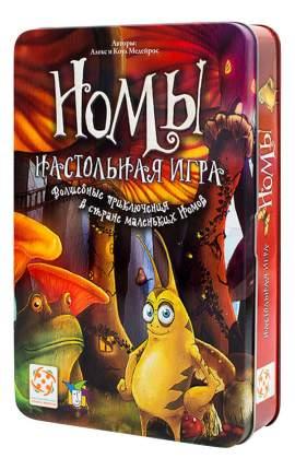 Семейная настольная игра Стиль жизни Номы