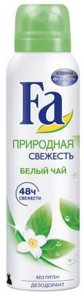 Дезодорант Fa Природная свежесть Белый чай 150 мл