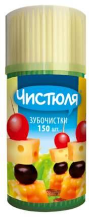 Зубочистки Чистюля 150 шт