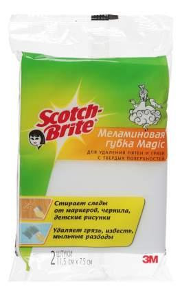 Меламиновая губка Scotch-Brite Magic для удаления пятен и загрязнений 2 шт