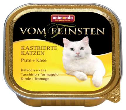 Консервы для кошек Animonda Vom Feinsten Kastrierte Katzen, индейка, сыр, 100г