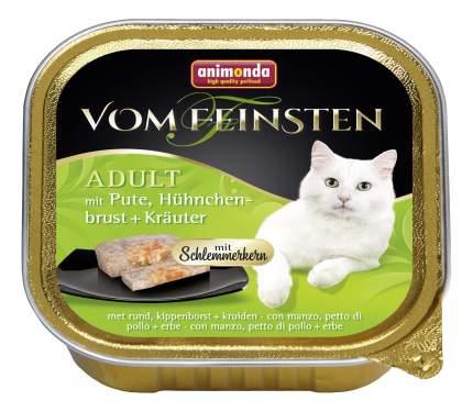 Консервы для кошек Animonda Vom Feinsten Adult, индейка, курица, 100г