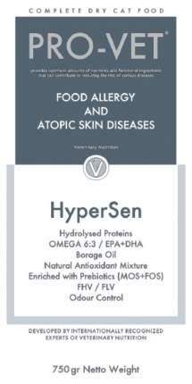 Сухой корм для кошек PRO-VET Hypersen, диетический, при аллергии, рыба, 0,75кг