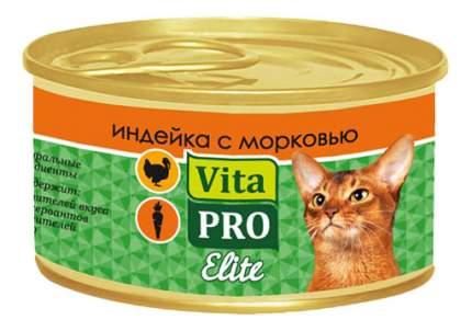 Консервы для кошек VitaPRO Elite, индейка, овощи, 70г