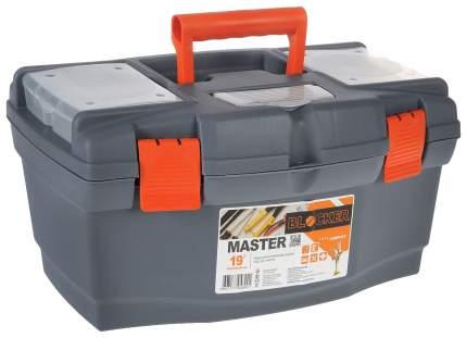Пластиковый ящик для инструментов Blocker Master №19 485 х 250 х 245 мм
