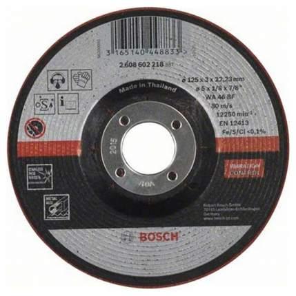 Диск обдирочный Bosch INOX 125X3MM 2608602218