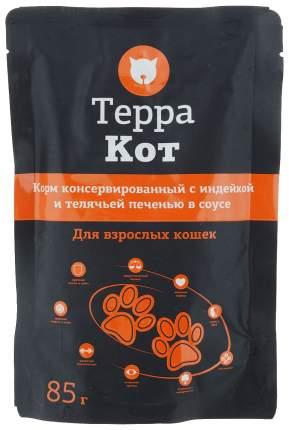 Влажный корм для кошек ТЕРРА КОТ, индейка, печень, 26шт, 85г
