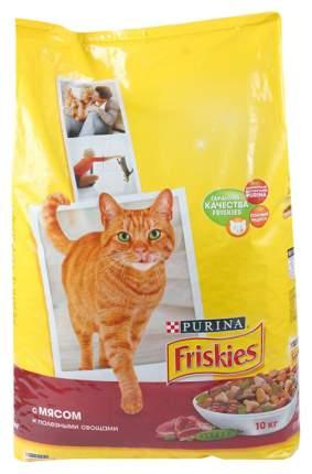 Сухой корм для кошек Friskies, с мясом и полезными овощами, 10кг