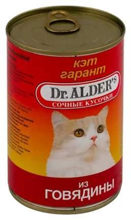 Консервы для кошек Dr. Alder's Cat Garant, с говядиной в желе, 12шт по 400г
