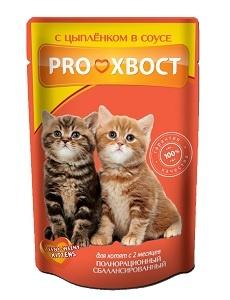 Влажный корм для котят ProХвост, с цыпленком в соусе, 85г