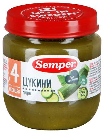 Пюре овощное Semper Цукини с 4 месяцев 125 гр
