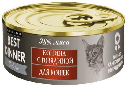 Консервы для кошек Best Dinner Exclusive, говядина, мясо, 100г