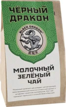 Чай зеленый Черный дракон молочный зеленый 90 г