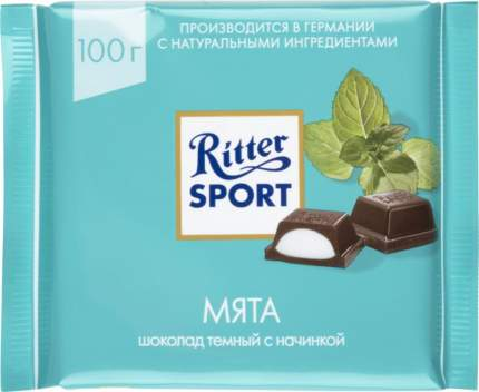 Шоколад темный Ritter Sport с начинкой мята 100 г