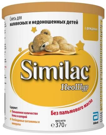 Молочная смесь Similac Neosure 1 от 0 до 6 мес. 370 г
