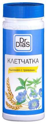 Клетчатка Di&Di льняная с травами 170 г