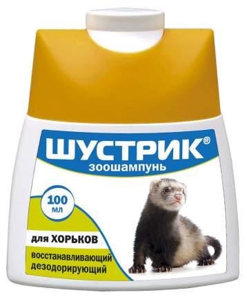 Шампунь для хорьков АВЗ Шустрик восстанавливающий дезодорирующий, экстракт овса, 100 мл
