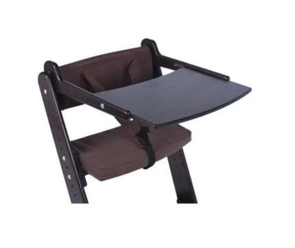 Столик для кормления Конек Горбунек 4665296701145