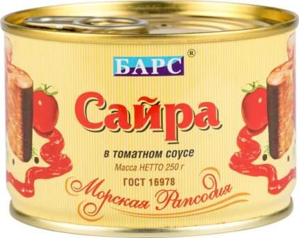 Сайра тихоокеанская Барс в томатном соусе 250 г