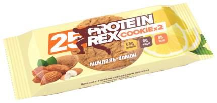 Протеиновое печенье ProteinRex Cookie 50 г миндаль-лимон
